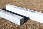 Supreme Concrete — Pre-stressed concrete lintels