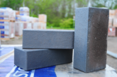 Ibstock Brick details benefits of blue facing bricks