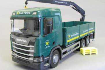 TP introduces smallest ever truck to its fleet